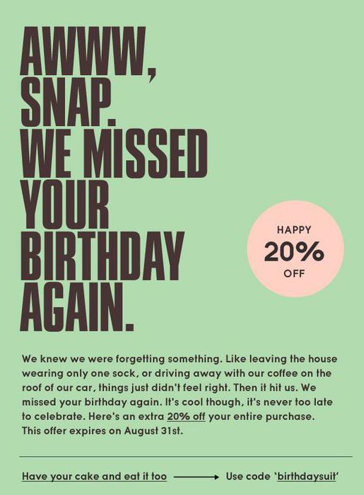 need-supply-birthday-campaign