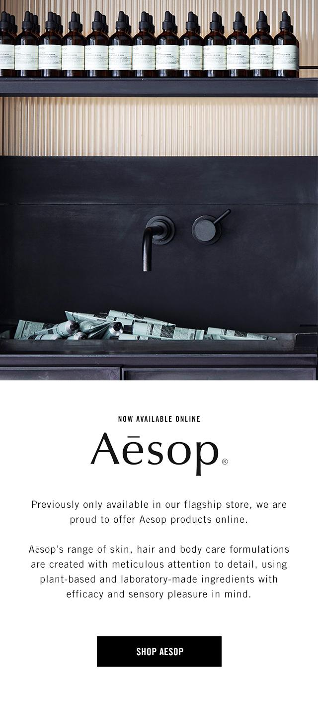 aesop email marketing campaign examples