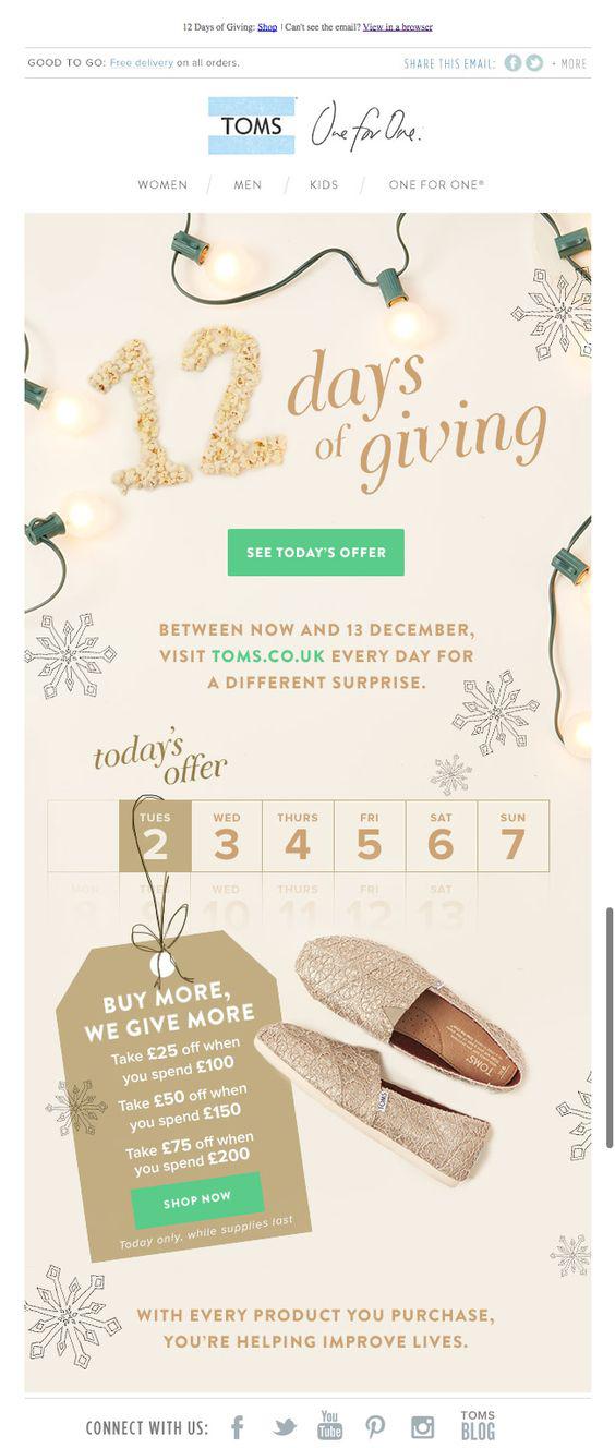 TOMS email December