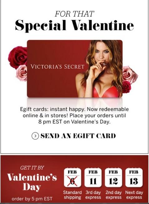 Victoria's Secret valentine's day email campaign